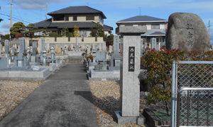 神戸市北区にあるお墓、西尾墓地