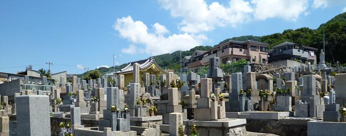 神戸霊園ガイド