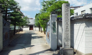 神戸市兵庫区にあるお墓、福厳寺墓地