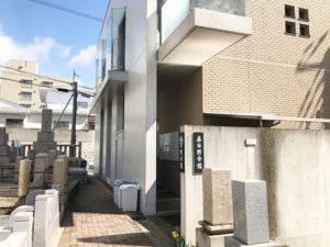 神戸市中央区にあるお墓、春日野墓地