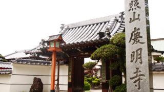 神戸市西区で霊園・墓地
