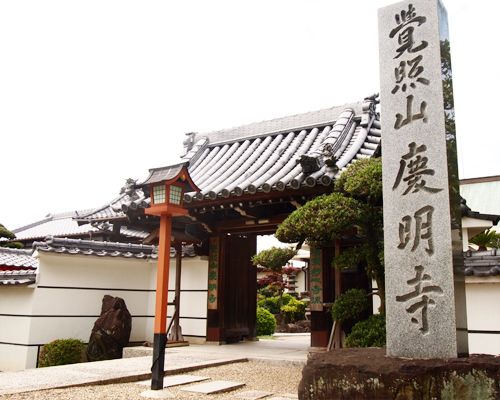 神戸市西区慶明寺墓地