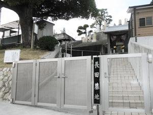 神戸市長田区にあるお墓、長田墓地