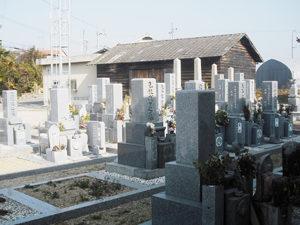 神戸市西区にあるお墓、天が岡墓地