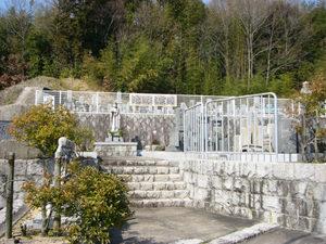 神戸市北区にあるお墓、地藏院霊園