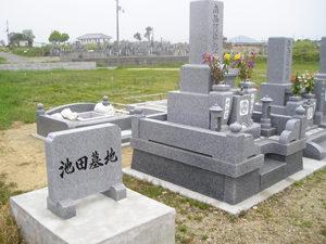 神戸市西区にあるお墓、池田墓地