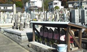 神戸市北区にあるお墓、西小部共同墓地