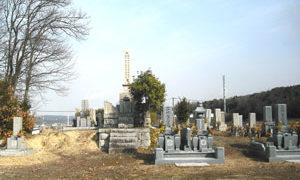 神戸市西区にあるお墓、大畑砂地墓地