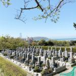 神戸市垂水区にあるお墓、神戸市立舞子墓園