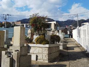 神戸市灘区にあるお墓、高羽墓地
