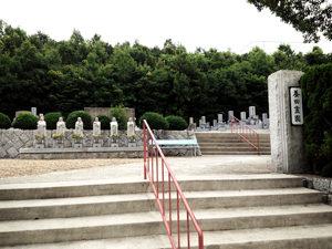 神戸市西区にあるお墓、養田霊園