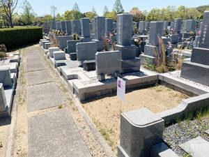 神戸市西区にあるお墓、神戸市立西神墓園