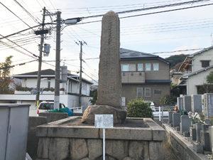 神戸市東灘区にあるお墓、岡本東墓地
