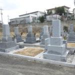 神戸市西区にあるお墓、秋田墓地