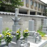 神戸市西区にあるお墓、常纂寺墓地