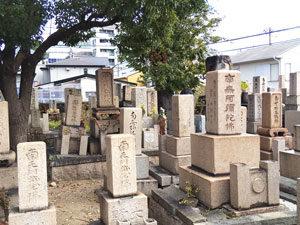 神戸市東灘区にあるお墓、神戸市立鬼塚墓地