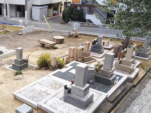 神戸市東灘区にあるお墓、西平野墓地