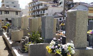 神戸市東灘区にあるお墓、西青木墓地