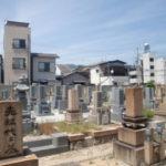 神戸市灘区にあるお墓、大石墓苑