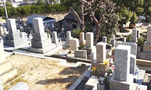 神戸市東灘区にあるお墓、東明桜ヶ丘墓苑