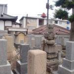 神戸市中央区にあるお墓、浄福寺墓地