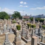 神戸市兵庫区にあるお墓、祥福寺墓地