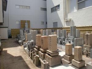 神戸市兵庫区にあるお墓、築島寺墓地