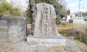 神戸市西区にある古神辻ハナ墓地