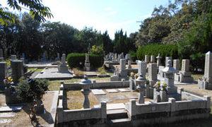 神戸市垂水区にあるお墓、神戸市立垂水墓地