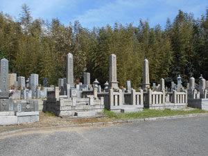 神戸市垂水区にあるお墓、下畑共同墓地