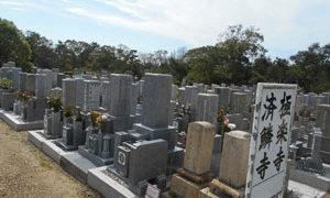 神戸市垂水区にあるお墓、極楽寺・済鱗寺舞子墓地