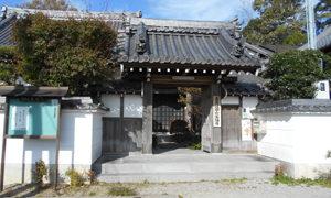神戸市西区にあるお墓、宝福寺墓地
