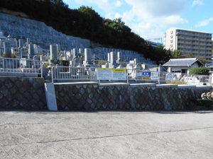 神戸市垂水区にあるお墓、明王寺墓地