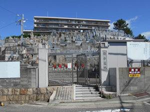 神戸市垂水区にあるお墓、西舞子墓地