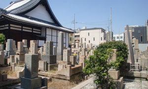 神戸市兵庫区にあるお墓、願成寺墓地