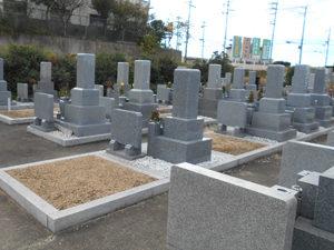 神戸市西区にあるお墓、岩岡町野中墓地