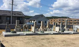 神戸市西区にあるお墓、前開墓地