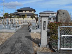 神戸市北区にある霊園墓地・お墓、西尾墓地