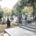 神戸市北区にあるお墓、藍那共同墓地