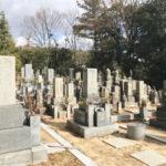 神戸市北区にあるお墓、岡山墓地