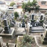 神戸市北区にあるお墓、山田町東下山越共同墓地
