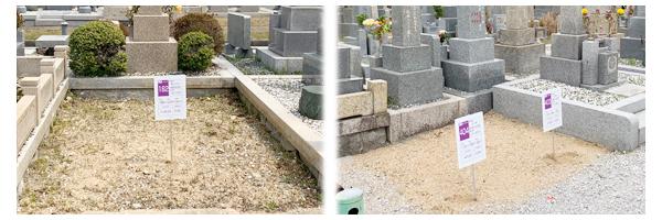 神戸市立鵯越墓園の募集情報用 画像
