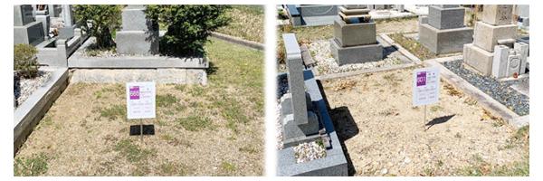 神戸市立舞子墓園の募集情報用 画像