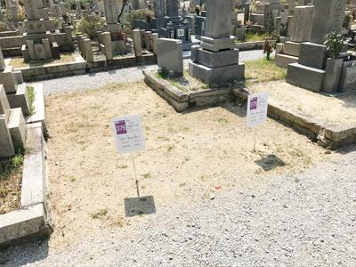平成31年度神戸市立ひよどり霊園