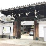 神戸市兵庫区の永代供養墓、願成寺