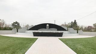 神戸市北区にあるお墓、鵯越合葬墓