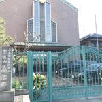 神戸市中央区の永代供養墓、高法寺