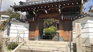 神戸市灘区の永代供養墓、真照寺