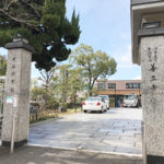 神戸市灘区の永代供養墓、善立寺会館 納骨堂