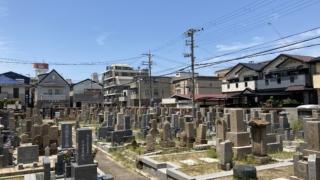 満福寺のお墓